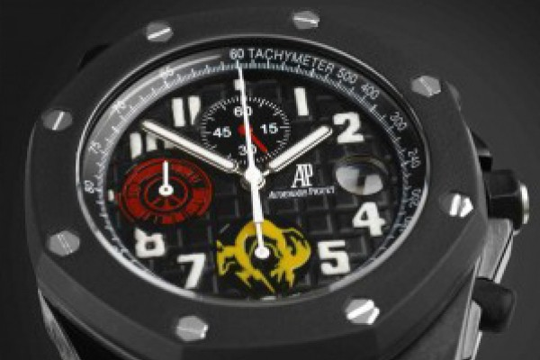 Audemars Piguet royal Oak Offshore titanblack Metalgearsolid