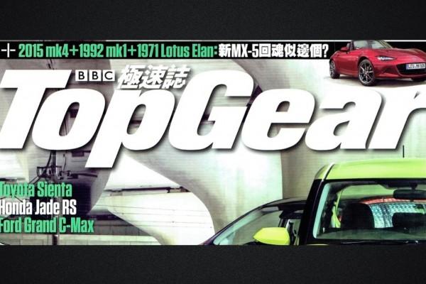 Titan Black PVC DLC Rolex Magazine News Hong Kong