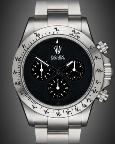 Paul Newman Inspired Customised Rolex Daytona